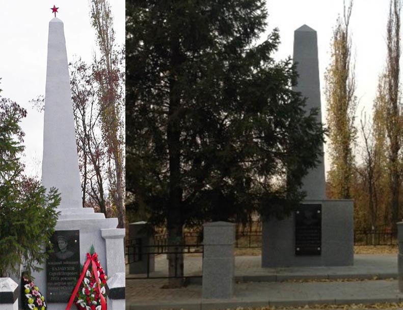 Олег Пахолков требует вернуть «красные звезды» на братские могилы