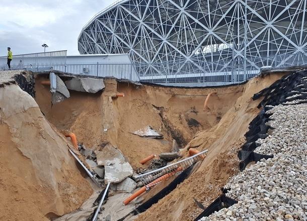 Никто не хочет восстанавливать рухнувший склон у «Волгоград Арены»