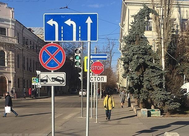 В Волгограде к старым дорожным знакам добавили 5400 новых