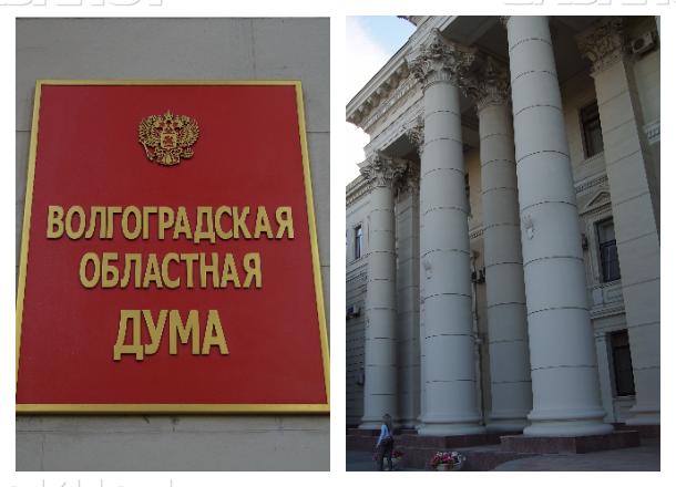 Волгоградские депутаты бесплатно отдают земли застройщикам с внушительными объемами
