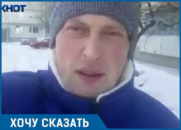 Волгоградский активист попросил прокуратуру и жилинспекцию разобраться с УК и чиновниками