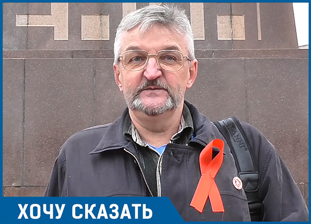 До Октябрьской революции у нас были публичные дома, кабаки и церкви, - волгоградец Анатолий Белоглазов