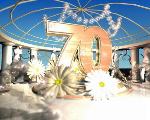 В Волгограде Центральная библиотека отметила 70-й юбилей