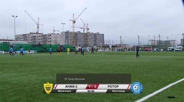 Волгоградский «Ротор» не сумел избежать поражения в Махачкале