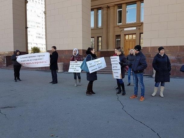 Власти Волгограда проигнорировали пикет против аутсорсинга в детских садах