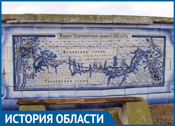 В Волгограде памятником сделали остатки сторожевой линии против кочевников