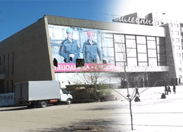 «Тогда и сейчас»: крупнейший кинотеатр Волгоградской области незаконно продали и превратили в руины