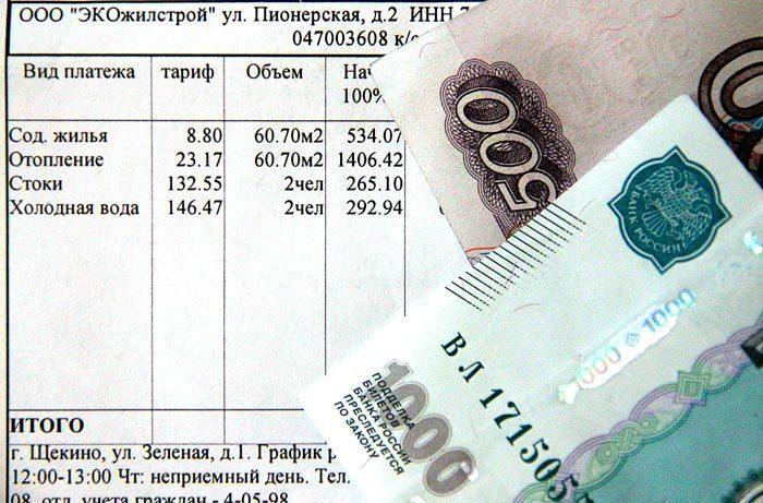 Жители Волгоградской области смогут отслеживать траты на капремонт