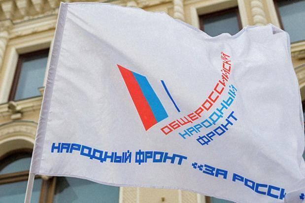 Эксперт ОНФ обвинил волгоградских чиновников в некомпетентности и коррумпированности