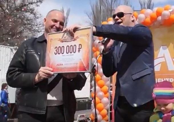 Подполковник в отставке выиграл 300 тыс руб на открытии нового ТЦ в Волгограде