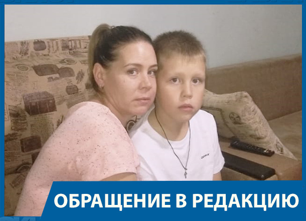 Администрация Волгограда выселяет мать-одиночку с 9-летним сыном из комнаты в общежитии на улицу