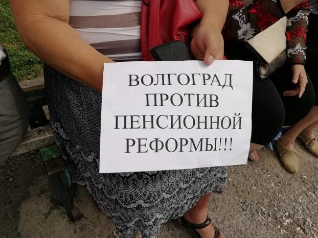 Несусветная глупость, - волгоградские эксперты высказались об уголовной ответственности за увольнение предпенсионеров