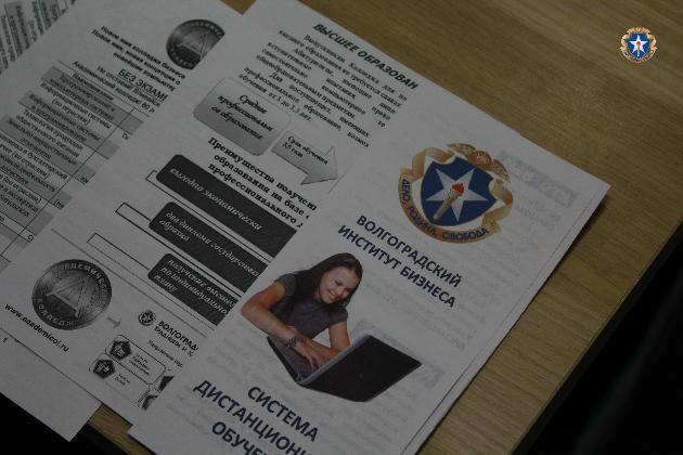Волгоградский институт бизнеса лишили права выдавать дипломы юристам и экономистам