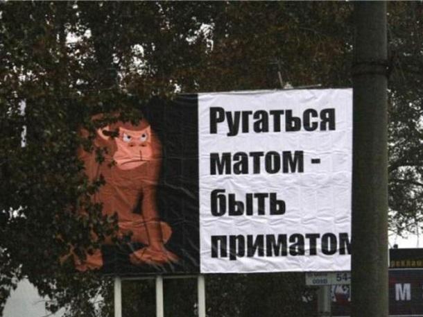 Совершенное владение матом из трех букв продемонстрировала клиенту сотрудница волгоградских «Электросетей»