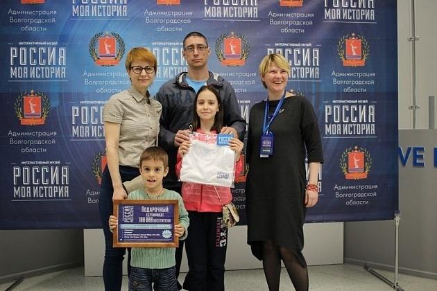 Около миллиона рублей оставили волгоградцы в музее «Россия. Моя история» за полгода