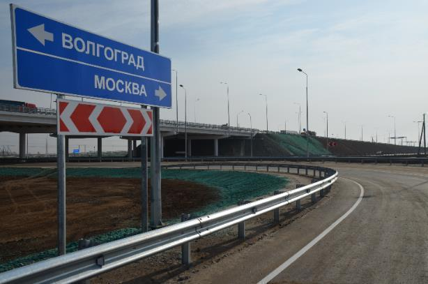 Росавтодор отчитался о завершении ремонта федеральных трасс в Волгоградской области