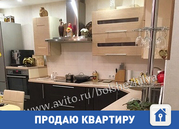 Продается шикарная квартира в Волгограде