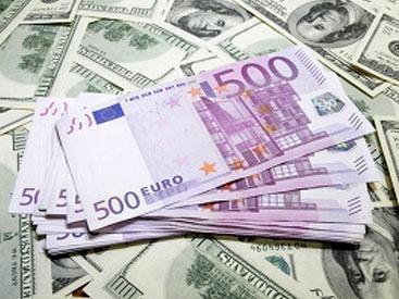 Волгоградцам пояснили причины шокирующего роста цен на иностранную валюту