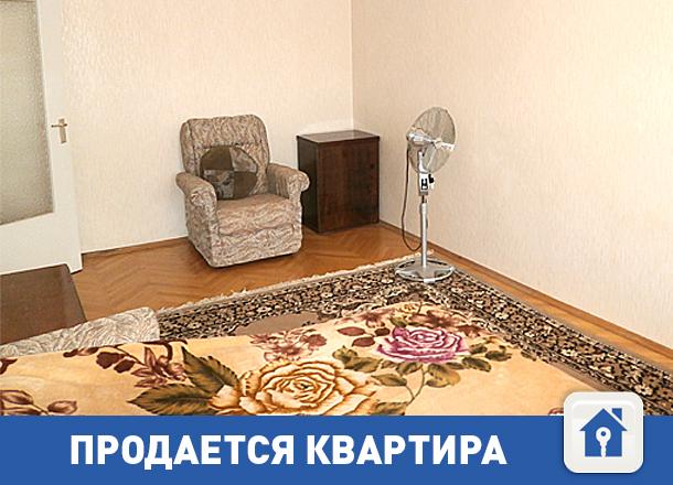 Продается квартира с хорошей аурой