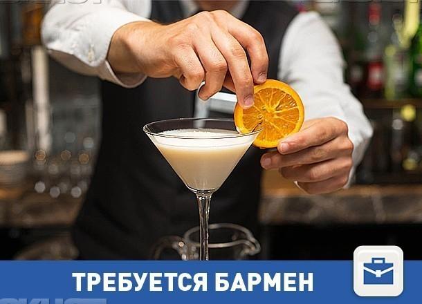 В кафе в центре Волгограда требуется бармен