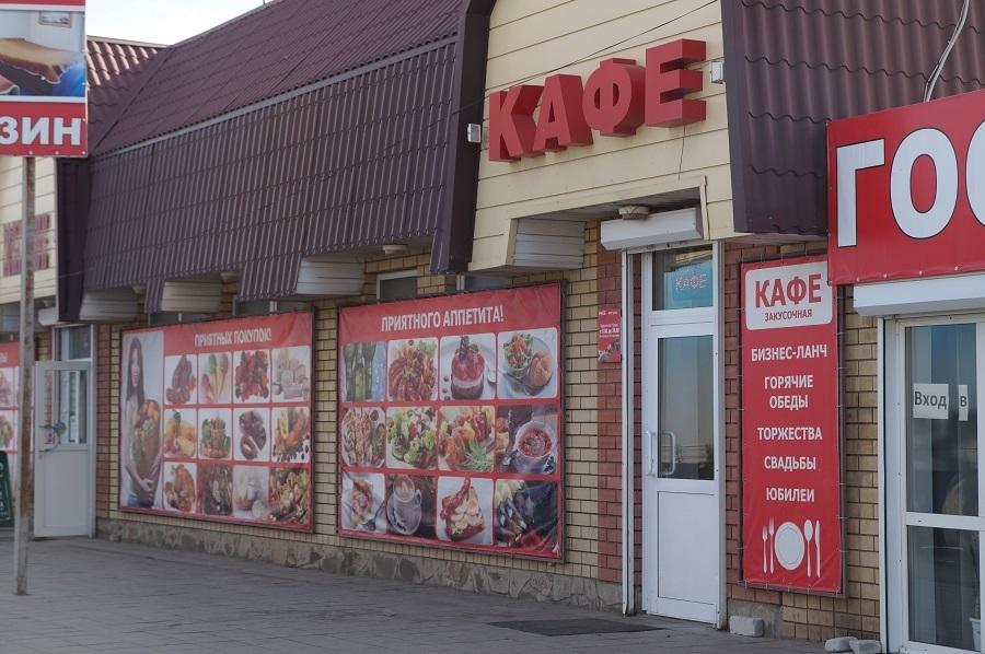 Сотрудник Роспотребнадзора отправлен в колонию за взятку от владельца кафе под Волгоградом