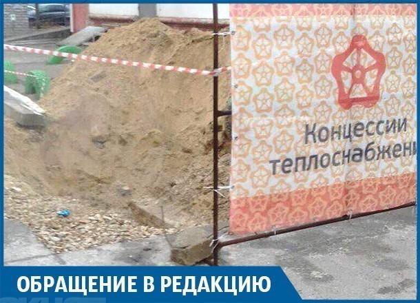 Больше 100 домов остались без воды из-за крупной аварии в Волгограде