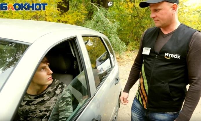 Доставщик из MYBOX спас двух волгоградцев в лесу