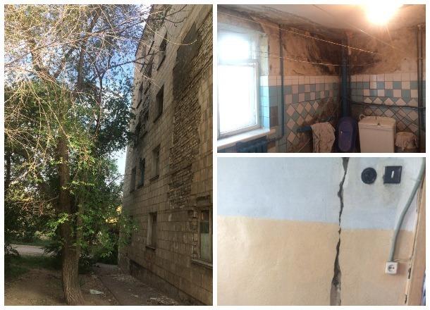 Волгоградское общежитие-декорация для фильмов ужасов попало на видео