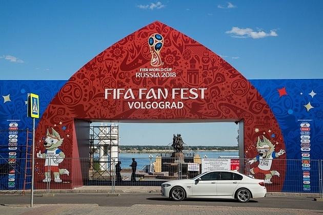 «Блокнот Волгограда» публикует программу открытия фестиваля болельщиков ЧМ-2018