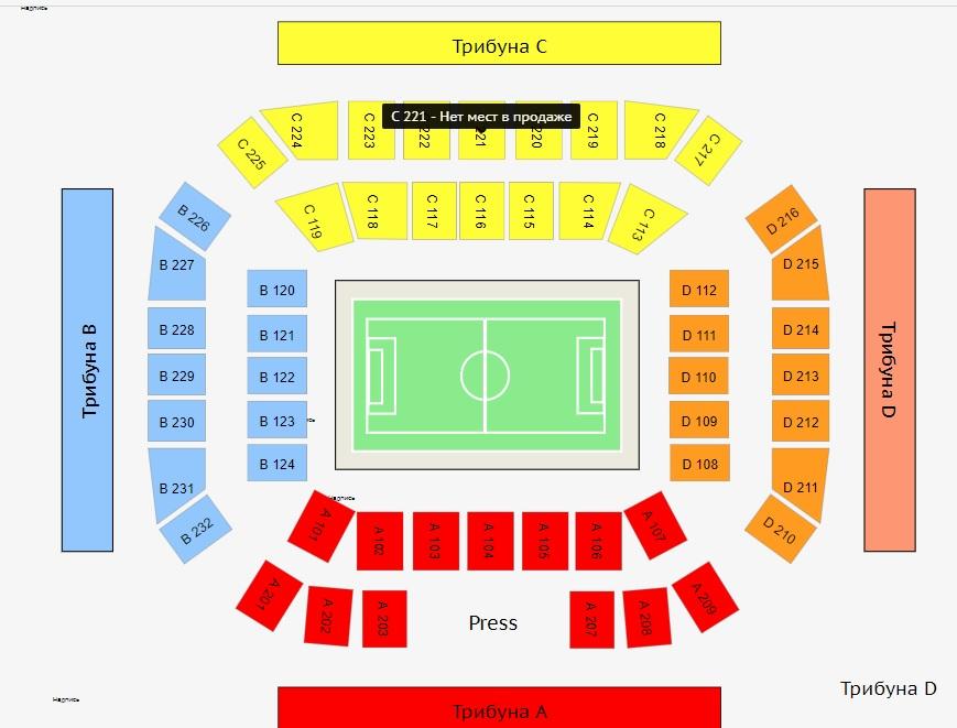Волгоградцы смогут приобрести билеты на 2-ой тестовый матч