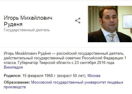 Ежели ясоберусь вотставку, тообязательно обэтом сообщу— Андрей Бочаров