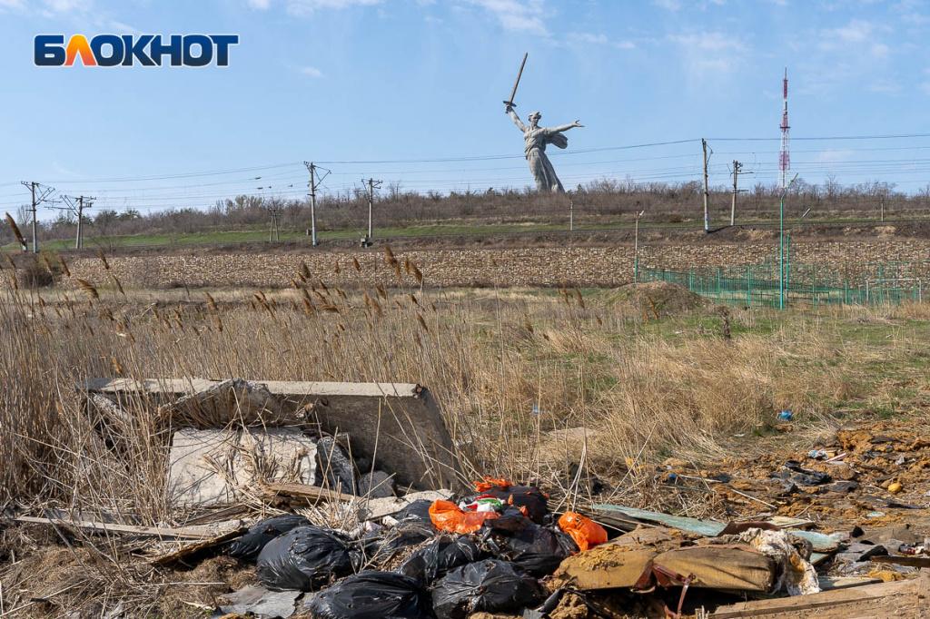 родина мать, волгоград, поселок тир, мусор, свалки6.jpg