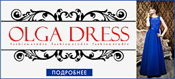 OLGA-DRESS-255x115.jpg