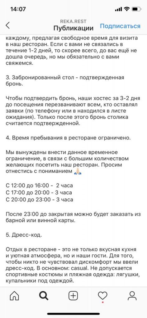 WhatsApp Image 2020-08-17 at 14.08.02.jpeg