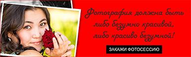 Mohov-385x115.jpg