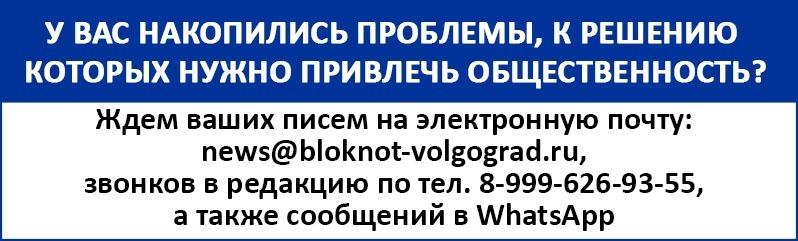 обращение в редакцию.jpg